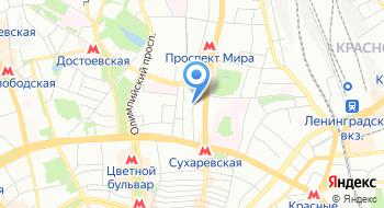 Котокофейня Котики и Люди на карте