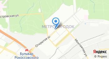 Компания Нэкстис на карте