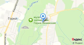 Музей-заповедник Горки Ленинские на карте
