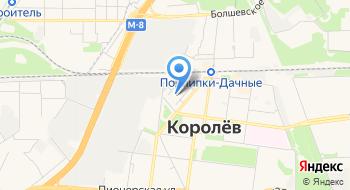 Администрация г. Королев на карте