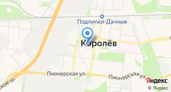 Королёвская стоматологическая поликлиника на карте