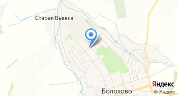 Болоховский хлебзавод Киоск Свежий хдеб № 3 на карте