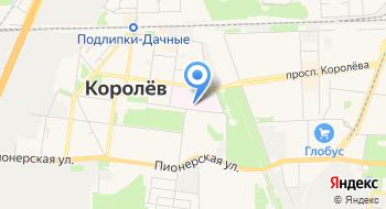 Королёвский родильный дом Женская консультация на карте