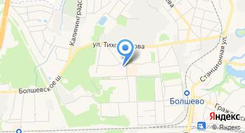 ГБУЗ Московской области Юбилейная городская больница на карте