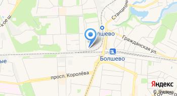 Отделение по Г.О. Юбилейный межрайонного ОУФМС РФ по Г.О. в Г.О. Королеве на карте