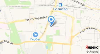 УФК по Московской области, отделение №12 на карте