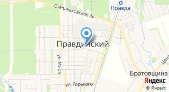 Учебно-Методический центр ФБУ пос. Правдинский на карте
