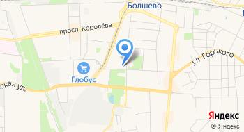 ГБПОУ МО Техникум имени С.П. Королева на карте