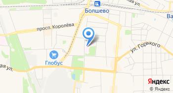Городская больница №2 Отделение клинико-диагностической лаборатории на карте