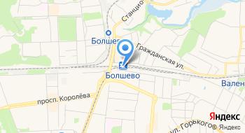 Интернет-магазин Первый белый на карте
