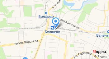 Ателье Эконом Класс на карте