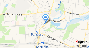 Храм Бессребреников Космы и Дамиана в Болшеве на карте