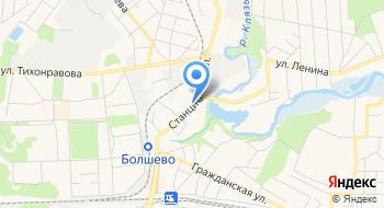 Церковь Преображения Господня в Болшево на карте