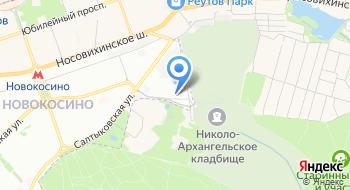 Мосгортранс, Филиал Новокосинский автобусно-троллейбусный парк на карте