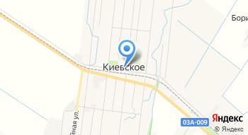 Администрация Киевского сельского поселения на карте