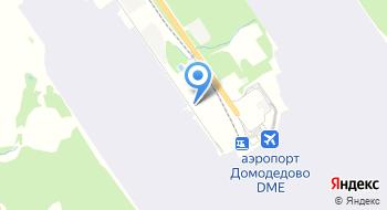 Домодедово Карго Сервис на карте
