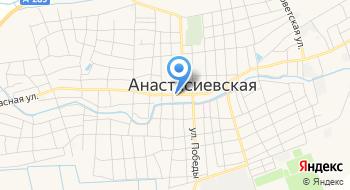 АТС, Ростелеком, Кубаньэлектросвязь на карте