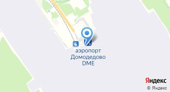 Отделение Перевозки Почты при Аэропорте Домодедово на карте