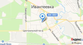 Товары для здоровья из Сибири и Алтая на карте