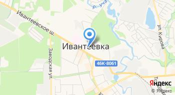 Администрация Городского Округа Ивантеевка управление городского хозяйства г. Ивантеевка на карте