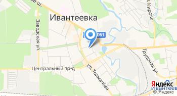 Отдел по делам молодежи Комитета по образованию и молодежной политике Администрации города Ивантеевки на карте
