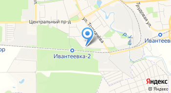 Урэп №3 г. Ивантеевка на карте