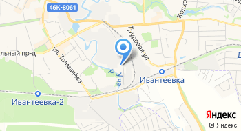 Пожарная часть № 76 Федеральное государственное казенное учреждение 28-й Отряд Федеральной противопожарной службы по Московской области г. Ивантеевка на карте