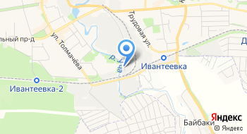 Водоканал г. Ивантеевка на карте