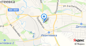 Урэп №4 Диспетчерская г. Ивантеевка на карте