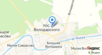 Ленинское управление ЗАГС отдел №1 пос. Володарского на карте