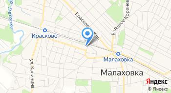 МФЦ Мои документы Филиал Малаховский на карте