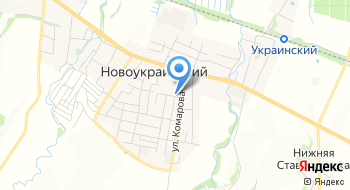Отделение почтовой связи Новоукраинский 353332 на карте