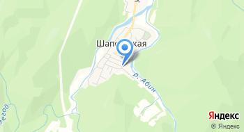Гостевой дом Предгорье на карте