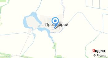 Отделение почтовой связи Пролетарий 353317 на карте