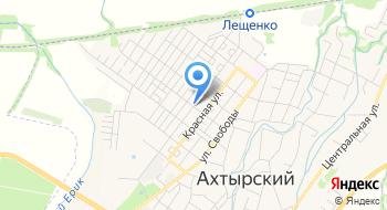 Ахтырский техникум Профи-Альянс на карте