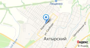 Отделение почтовой связи Ахтырский 353300 на карте