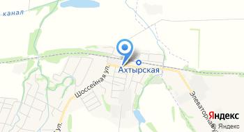 Отделение почтовой связи Ахтырский 353302 на карте