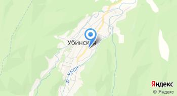 Церковь Кирилла и Мефодия в Убинской на карте