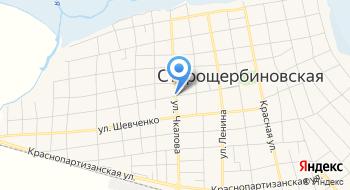 Щербиновскагропромхимия на карте