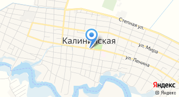 УФК по Краснодарскому краю, отделение №27 на карте