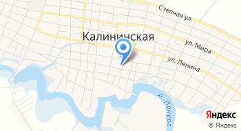 ГКУ Кк ЦЗН Калининского района на карте