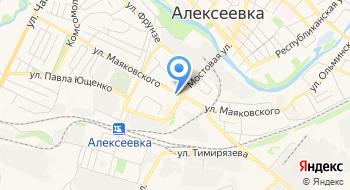 Отделение почтовой связи Алексеевка 309857 на карте
