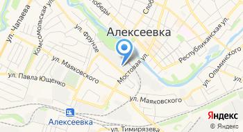 ОГИБДД Омвд России по Алексеевскому району и г. Алексеевке на карте