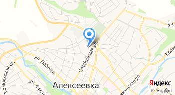 Средняя Общеобразовательная школа № 7 г. Алексеевки Белгородской области на карте