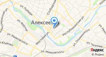 Алексеевский район и Город Алексеевка на карте