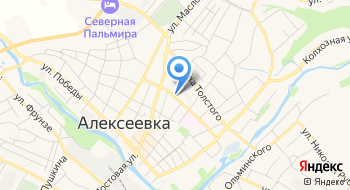 Алексеевский краеведческий музей на карте