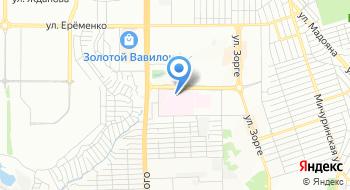 Областная больница для взрослых Хозяйственный служба на карте