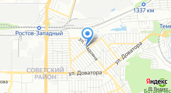 Теплодом Ростов на карте