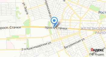 Центр новейших стоматологических и косметологических технологий Вид на карте