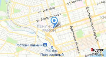 Ростовский областной учебный комбинат Всероссийского общества автомобилистов на карте